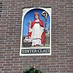 free gablestones amsterdam
